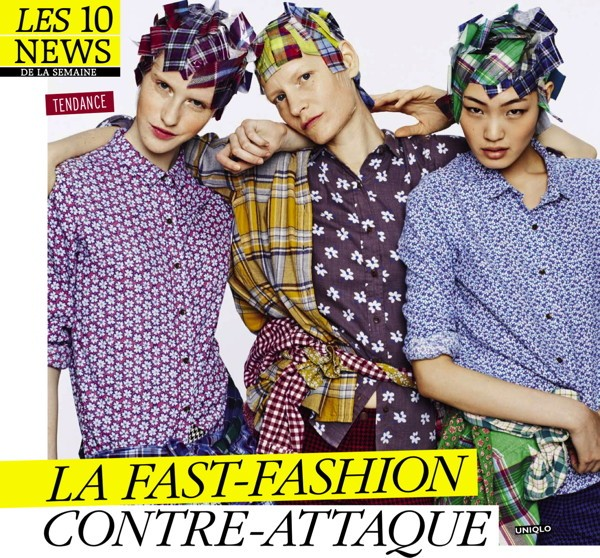 Fast fashion.jpg