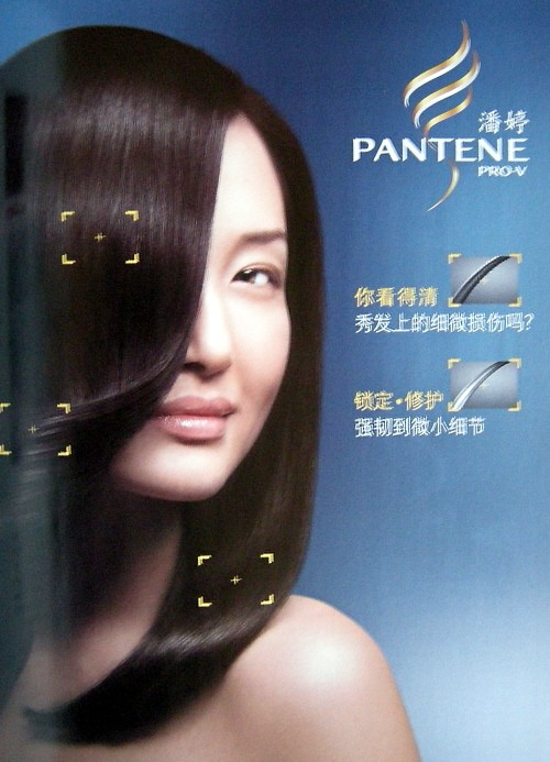 pantène.jpg