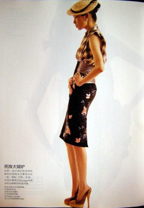 fashion 5.jpg