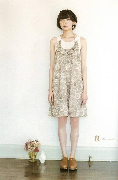 robe N.jpg