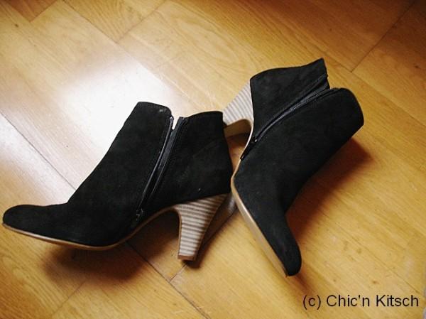 Boots Oriane.jpg